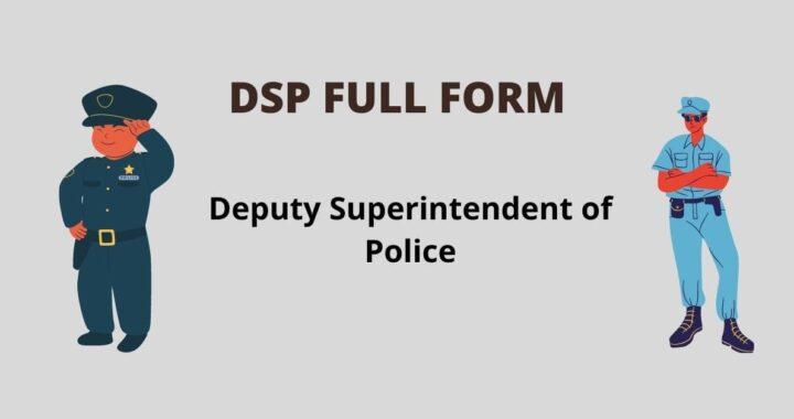DSP FULL FORM.