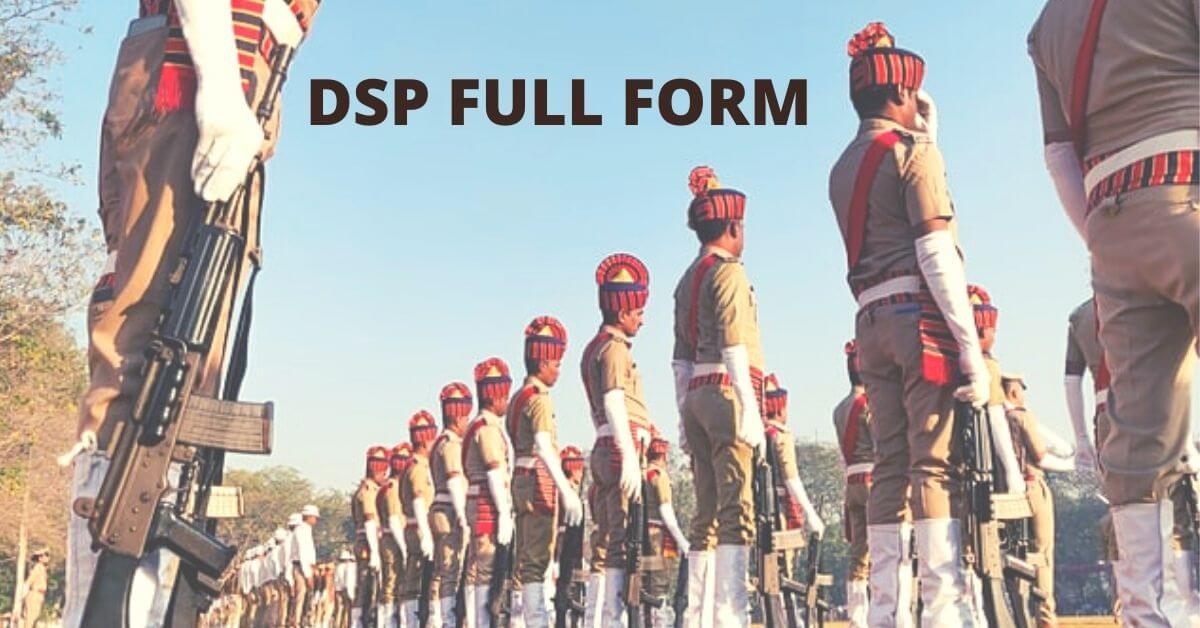 DSP FULL FORM
