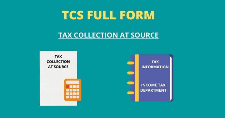 TCS FULL FORM