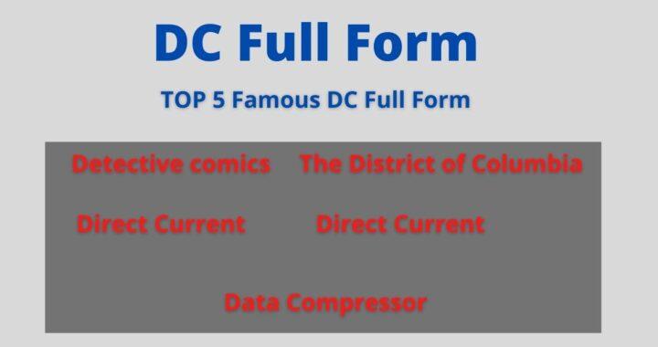DC Full Form